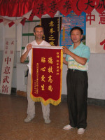 Peking-2006-01