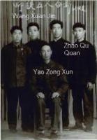 Yao Zongxun 1
