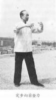 Yao Zongxun - Hunyuanzhuang