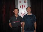 peking-2009